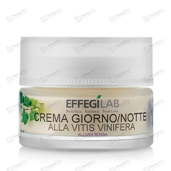 Крем омоложивающий для лица день-ночь   CREMA GIORNO NOTTE 50 ml