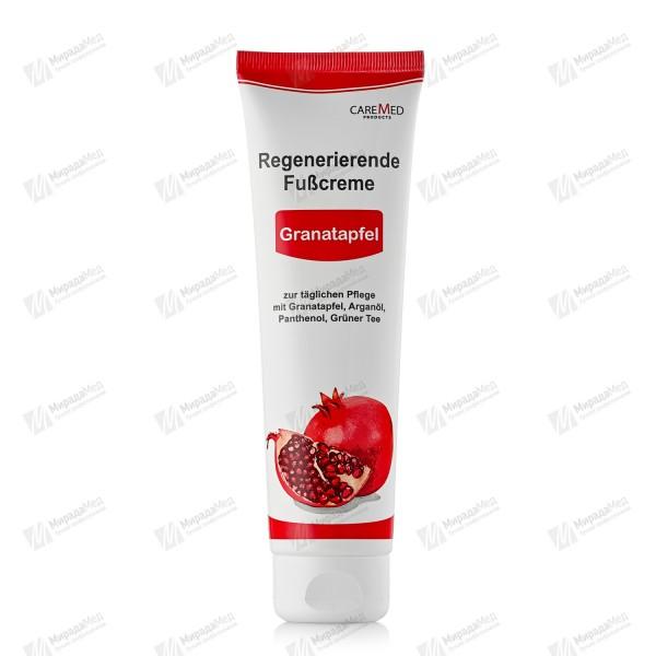 Крем для ног и тела CareMed Regenerierende Fusscreme Granatapfel  150  мл