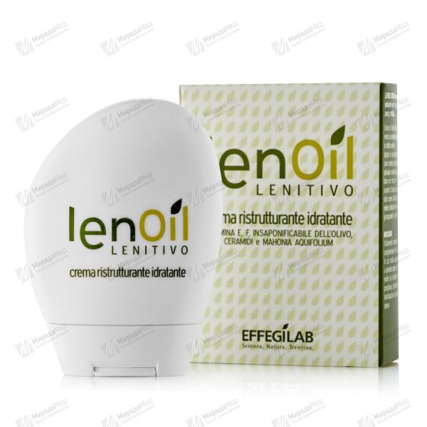 Крем для лица регенирирующий и увлажняющий Lenoil Line Lenitivo Restructuring and moisturizing cream 50 мл