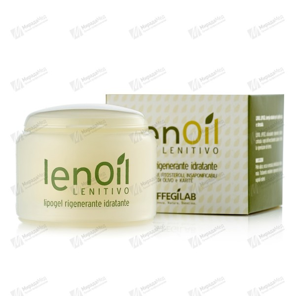 Lipogel Regenerating and Moisturizing Lenoil Line Lenitivo  50 мл..